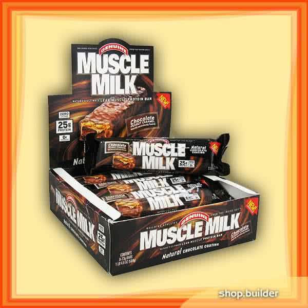 CytoSport Muscle Milk Bar 8x73 g