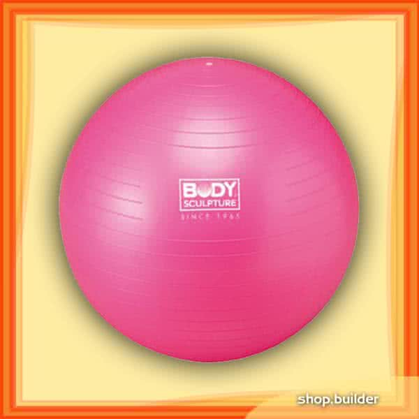 Body-Sculpture Fit Ball 22 (56cm)