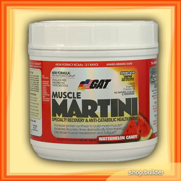 German American Muscle Martini 365 gr.