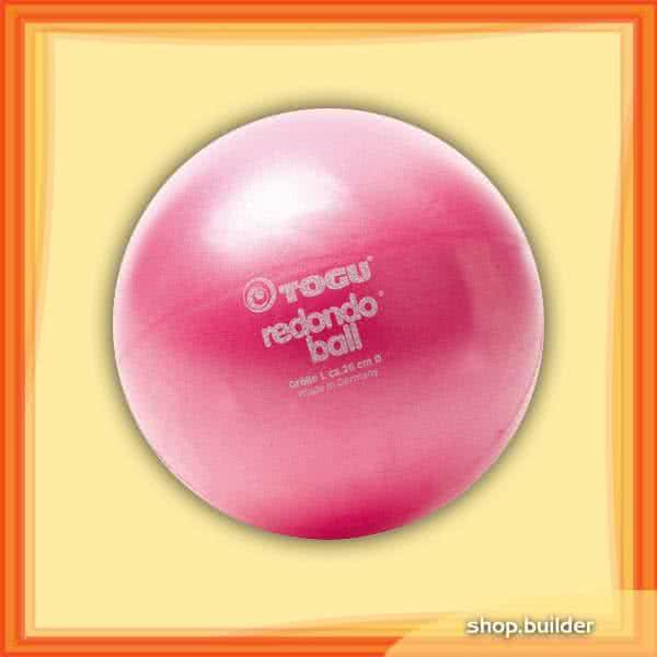 Togu Redondo Ball 26cm