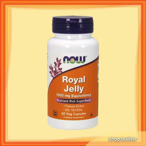 Now Foods Royal Jelly 60 kap.