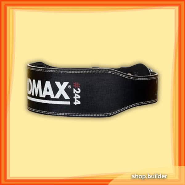 Mad Max Sandwich-öv