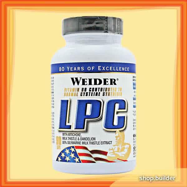 Weider Nutrition LPC (méregtelenítő kapszula) 90 kap.