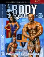 Body.Builder Scitec Muscle Fest 2007 Zagreb