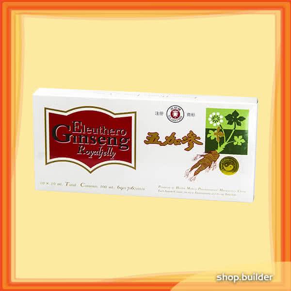 Dr. Chen Patika Eleuthero Ginseng w. Royal Jelly 10x10 ml.