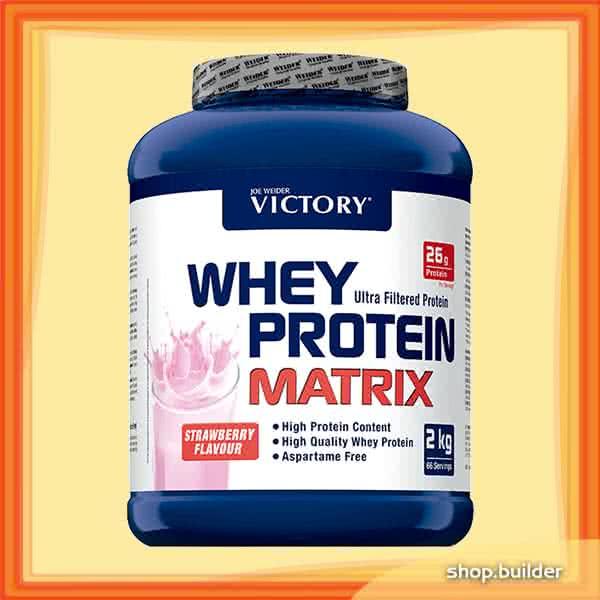 Weider Nutrition Whey Protein Matrix 2 kg