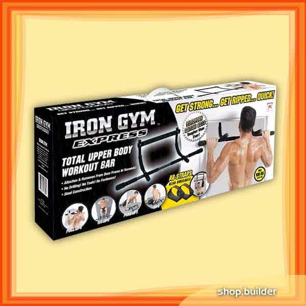 Everlast Iron Gym Express db