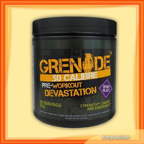 Grenade Grenade .50 Calibre 232 gr.